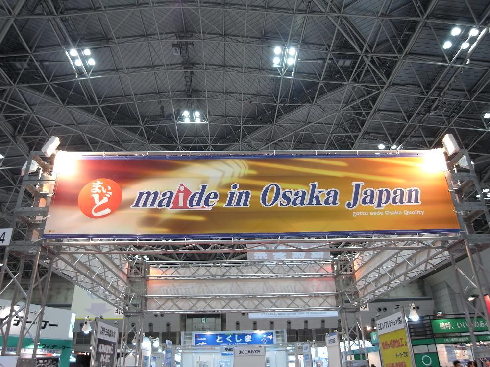 http://www.ko-yo-sanko.co.jp/news_topics/R0010045.JPG